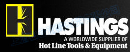 美国hastings安全工具