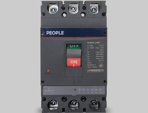 中国人民电器 RDM5E系列电子式断路器