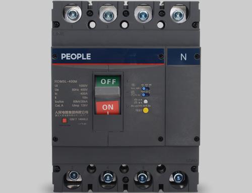 中国人民电器 RDM5L系列剩余电流保护断路器