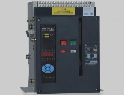 中国人民电器 RDW1系列智能型万能式断路器