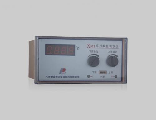 中国人民电器 XM系列数字显示温度指示调节仪