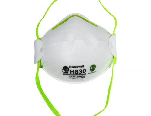 霍尼韦尔 H1008300 H830 KN95杯型颗粒物防护口罩 舒适型