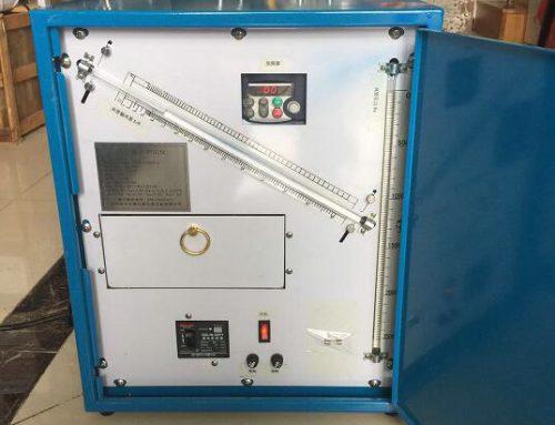 Q90风管漏风测试仪